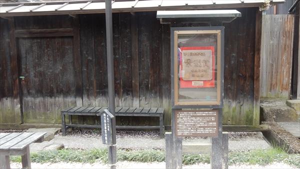 11.本町-おかやま景観賞