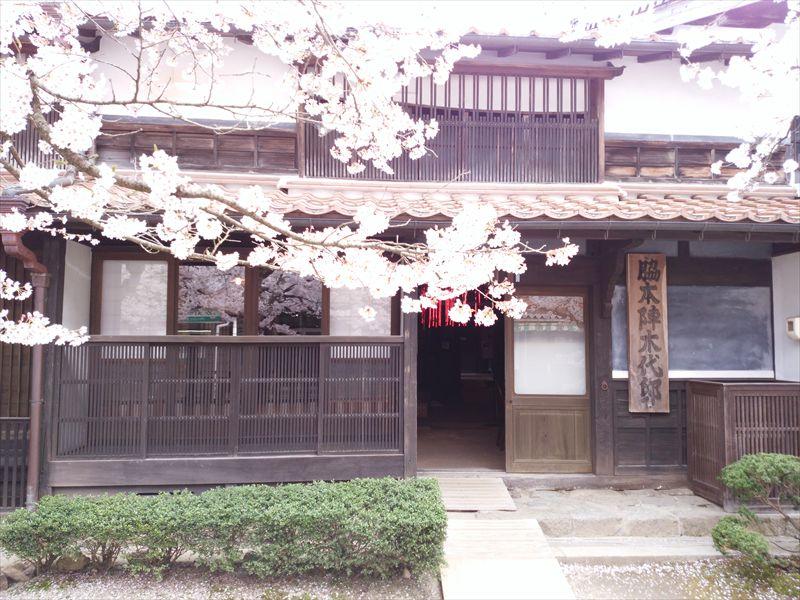 木代邸入口